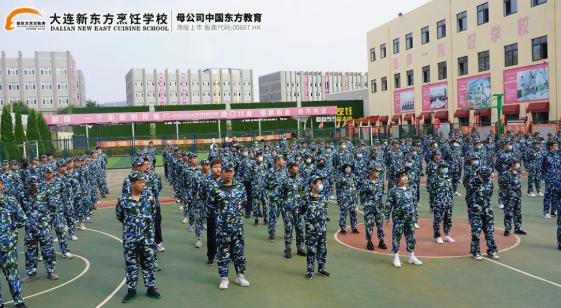 """军训开幕式丨2020级""""新兵""""集结完毕,迷彩青春扬帆起航!"""