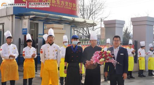 大连新东方特邀烹饪大师进校园,传授烹饪技巧